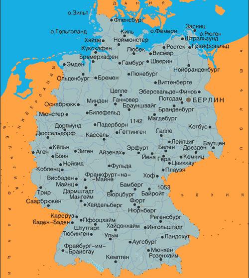 Карта Германии скачать бесплатно, Германия на карте Европы ...