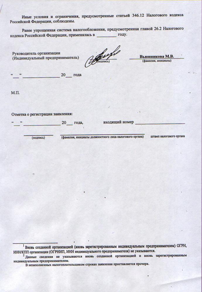 Комиссионная торговля авиа билетов.